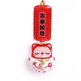 阿狸陶瓷挂饰(万事如意·玖珑狸)许愿祈福