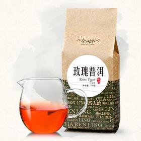 【养颜美容】茶人岭 玫瑰普洱茶袋泡茶120g 60泡 熟茶 玫瑰花茶叶