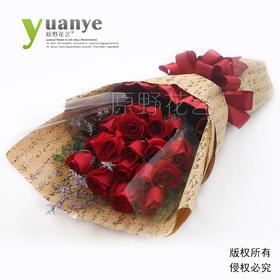 「原野花艺」生日恋爱鲜花卡罗拉红玫瑰花束