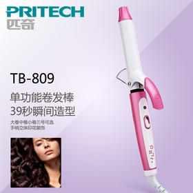 【PRITECH】电气石陶瓷卷发棒TB-809