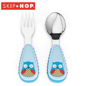 Skip Hop zoo动物园系列 宝宝餐具 不锈钢叉匙套装