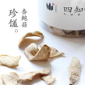 不二食味 灶菇之杏鲍菇 果蔬干 低热量办公室食品  70g