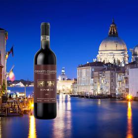 甘蒂—经典葡萄酒