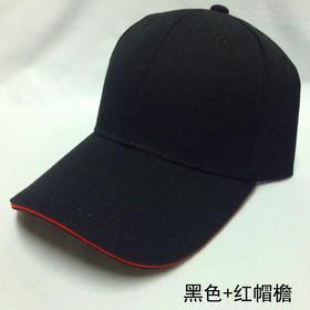 现货供应纯色棒球帽子 时尚户外鸭舌帽团队帽工作帽广告帽子