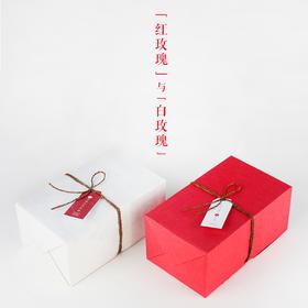 【对白茶舍】雪山玉螺 滇红金螺组合 红白玫瑰 闺蜜茶礼品礼盒装