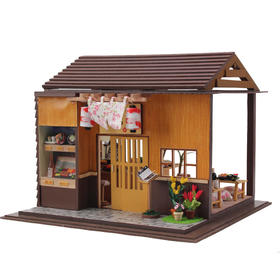 【为思礼 弘达】DIY小屋 樱之花寿司店 创意节日礼物 倾情珍贵生日礼物
