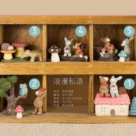 【为思礼 zakka】浪漫私语 治愈系萌物 创意树脂动物摆件 5套 集物系