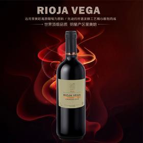 西班牙原装进口  里欧哈佳酿干红葡萄酒375ml