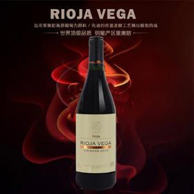 西班牙原装进口  里欧哈佳酿干红葡萄酒  1500ml
