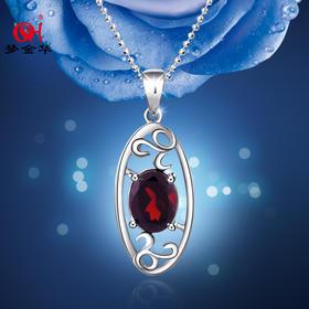 S925银 天然石榴石吊坠 项链 首饰 饰品 珠宝 女友 礼物
