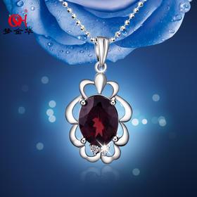 S925银 天然石榴石 吊坠 项链 首饰 饰品 珠宝 女 礼物