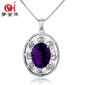 梦金华 S925银 天然紫水晶 吊坠 项链 首饰 饰品 珠宝 女 礼物