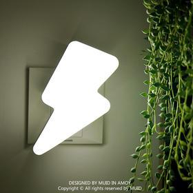 【为思礼 MUID】闪电 双智能声光控小夜灯 LED节能装饰灯 创意时尚家居生活