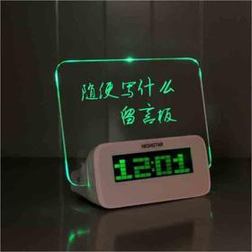 【为思礼 HIGHSTAR】留言板时钟 荧光写字板闹钟 4个USB接口HUB 创意时尚电子钟