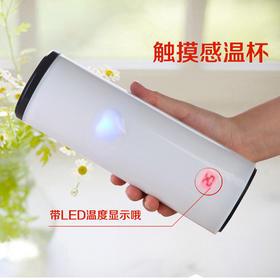 【为思礼】创意触摸感温杯子 隔热不锈钢内胆保温 LED温度显示