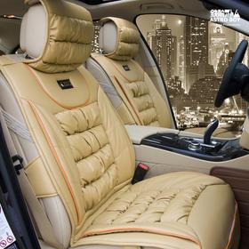 阿童木冬季加厚汽车座垫 五座通用坐垫 高档商务皮革车垫汽车用品