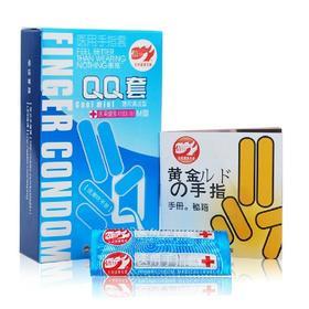正品倍力乐QQ套情趣手指抠抠套新型成人用品计生夫妻调情