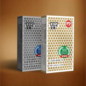 倍力乐 002超薄至尊经典安全套 10只装(方包)(铂金版)  成人用品 情趣用品 性保健用品批发零售