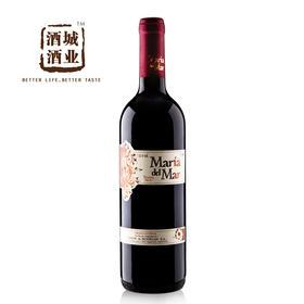 婚宴情人节 西班牙原瓶原装进口 玛莉迪麦干红葡萄酒 酒城酒业