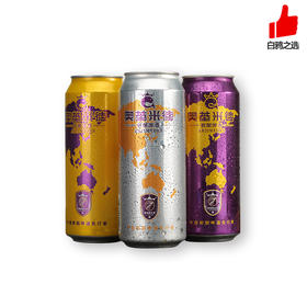 奥基米德 德国技术鲜酿啤酒 全中国最好喝的啤酒 1箱6罐