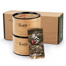 茶人岭特级浓香型安溪铁观音56g2盒