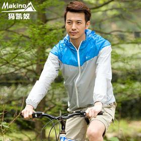 Makino/犸凯奴户外皮肤风衣男防晒超薄透气皮肤衣