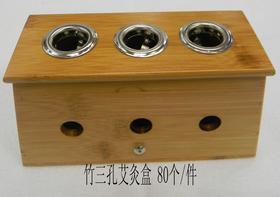 三孔艾灸盒