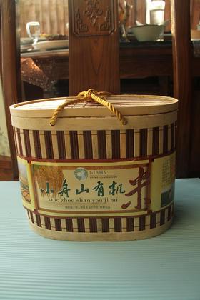 小舟山有机米礼盒  每盒约2.5kg