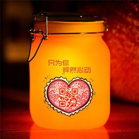 礼无忧 靠近你 温暖我 可二维码定制 浪漫温馨七彩阳光罐子 创意生日礼物 送男女生朋友
