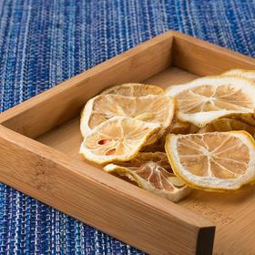 觅茶会 特级柠檬片 50g 湖南茶业集团 美白淡斑