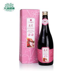 台湾 原装进口 大汉酵素 美莉 女性 酵素原液 高SOD 含花青素 720ml