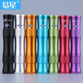 【烟杆电池】E6、E3、E9、T6、木雕、X9等烟杆电池,拍下后请留言颜色和图案