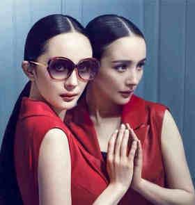 美视眼镜 陌森2015新款时尚杨幂同款太阳眼镜 墨镜MS1201