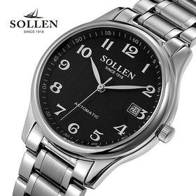 瑞士梭伦品牌 男士全自动机械手表休闲防水钢带指针腕表 全国联保智能运动防水手表
