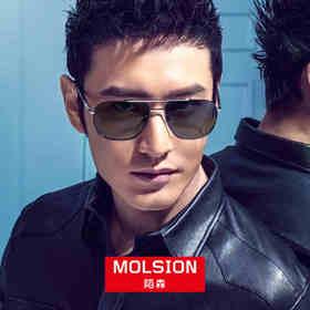美视眼镜 陌森2015新款黄晓明同款太阳眼镜 偏光太阳镜 MS1235