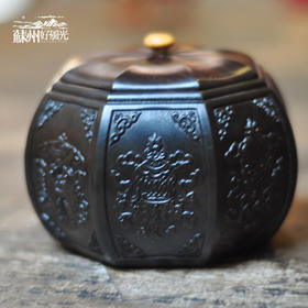 苏州好风光 暗八宝茶叶罐 木雕工艺茶叶罐