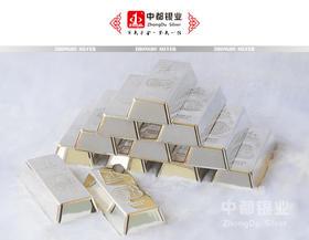中都银业 投资银条500克 十二生肖银条礼品 纯银条