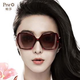 美视眼镜 帕莎太阳镜2015年新款墨镜偏光太阳眼镜范冰冰同款时尚正品 60048