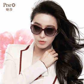 美视眼镜 prsr帕莎太阳镜2015女款范爷同款太阳眼镜 墨镜 60047