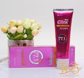 韩国进口原装LG Clinx颗粒丝牙膏 消炎止血 超强去渍美白