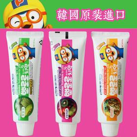 韩国小企鹅 儿童牙膏 进口纯天然低氟防龋齿水果味