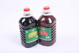 白岩山番茄醋/老陈醋 2.25L