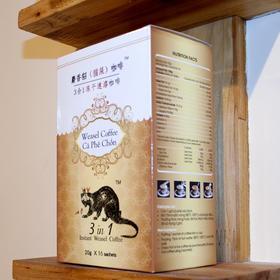 越南猫屎咖啡原装进口麝香貂三合一冻干速溶咖啡