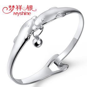 梦祥银饰 990足银 海豚之恋 鱼女纯银手镯 情侣手镯 生日礼物24克