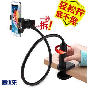 (包邮)懒人手机支架 懒人支架多功能苹果创意通用床头手机架支撑架夹子 居优乐 热销