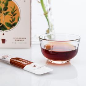 泡范儿 即溶 速溶 原味普洱茶 30条装