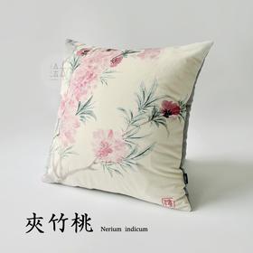 绘本 花月令 艺术抱枕沙发靠垫新中式创意布艺靠枕礼物靠包