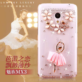 魅族MX3手机套保护壳m351透明手机壳硬壳m355超薄外壳水钻套mx3壳