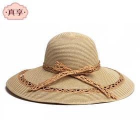 真享春夏韩版大檐沙滩拉菲草帽 女士可折叠防紫外线太阳帽海边帽