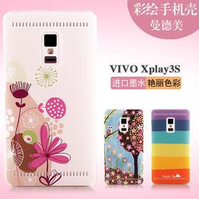 vivoxplay3s手机套步步高 xplay3s保护套 x520l手机壳x520a外壳硬